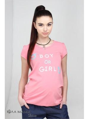 """Футболка для беременных """"Elya"""" цвет розовый"""