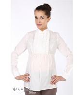 Блузка для беременных Michele молочного цвета
