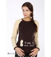 Шоколадно-бежевый облегающий лонгслив-реглан Deliya baby для беременных