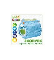 """Комплект  """"Classic Active"""" без кармана"""