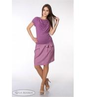 Юбка  для беременных Teilor цвет  фрезовый