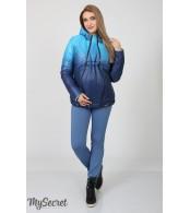 Демисезонная двухсторонняя куртка для беременных  Floyd