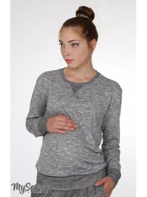 Свитшот для беременных и кормящих Elfi light, серый меланж