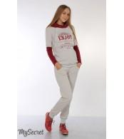 Спортивные брюки для беременных  Sohо