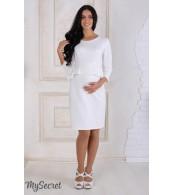 Платье для беременных и кормящих   Catherine, молочный