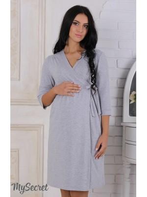 Халат для беременных и кормящих мам Sinty, серый меланж