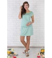 Платье для беременных и кормящих   Bryce, мята