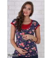 Футболка для беременных и кормящих мам   Peyton