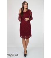 Платье  для беременных  и кормящих  Jennifer, марсала