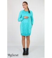 Платье  для беременных  и кормящих   Margarita, мята