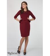 Платье  для беременных  и кормящих   Catherine,  марсала