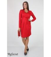 Платье  для беременных  и кормящих   Winona, красный