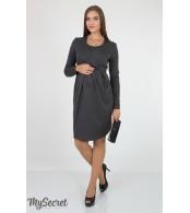 Платье  для беременных  и кормящих   Winona,  графит