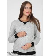 Свитшот для беременных  и кормящих  Elfi, серый меланж