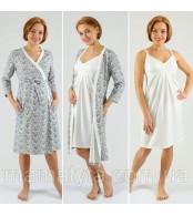 Комплект Вензеля для беременных и кормящих ночнушка + халат