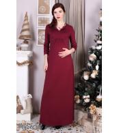 Платье  для беременных  и кормящих   Luchiya, марсала