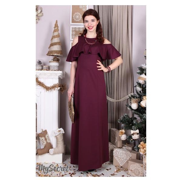51d647c59fb2 Платье для беременных и кормящих Delicate, светлая слива - Магазин 9+