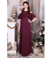 Платье  для беременных  и кормящих    Delicate, светлая слива