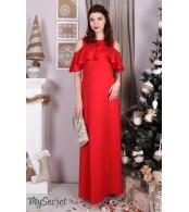 Платье  для беременных  и кормящих    Delicate,  алый