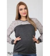 Свитшот для беременных  и   кормящих  Polina, антрацит с меланжем светлый персик