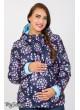 Демисезонная двухсторонняя куртка для беременных  Floyd, цветы на синем + голубой