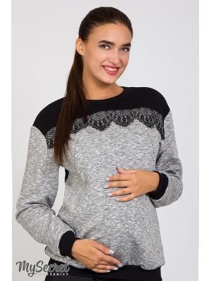 Свитшот для беременных и кормящих Nola,  сочетание черного с серо-черным меланжем