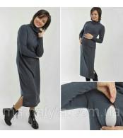 Платье Кейт для беременных и кормящих, серый агат