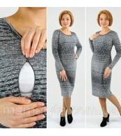 Платье Соник  для беременных и кормящих