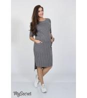 Платье  для беременных и кормящих   Flo