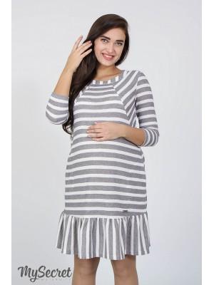 Платье  для беременных и кормящих Lina, полоска серо-молочная