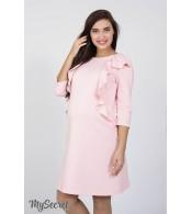Платье  для беременных и кормящих Arielle, пудра