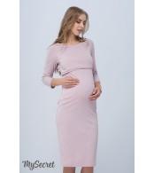 Платье  для беременных и кормящих Lolly, пудра