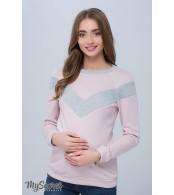 Свитшот для беременных и кормящих Orla, розовый с серым