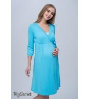 Халат для беременных и кормящих мам  Sinty, голубой