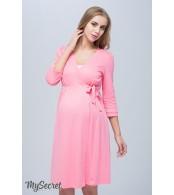 Халат для беременных и кормящих мам  Sinty, теплый розовый
