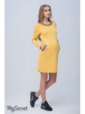 Платье-туника  для беременных и кормящих Diana, горчица