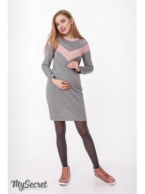 Платье Blando для беременных и кормящих, серый с розовым