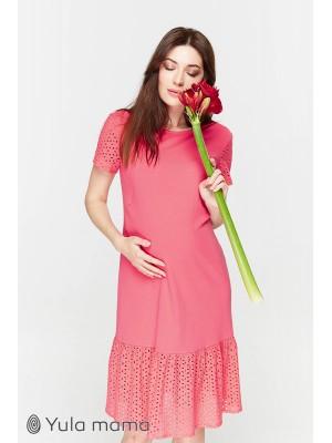Платье-футболка Dream для беременных и кормящих, ярко-розовый