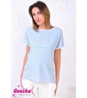Блуза для беременных и кормящих, голубой