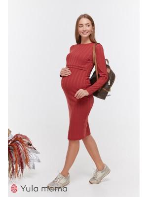 Платье Gwen для беременных и кормящих,  терракотовый