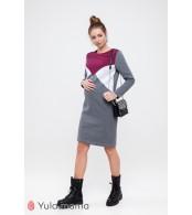 Платье  Denise warm  для беременных и кормящих,  сочетание темно-серый меланж/вишневый/серый меланж