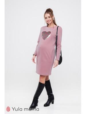 Платье  Milano   для беременных и кормящих, пыльная роза