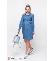 Платье  VERO  для беременных и кормящих, джинсово-голубой