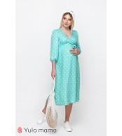 Платье  Nicolette   для беременных и кормящих, аквамарин с молочными горошком