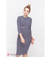 Платье  MEDEYA  для беременных и кормящих,  крупная сине-белая полоска с красными полосочками