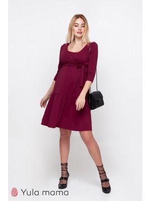 Платье  Tara   для беременных и кормящих, бордовый