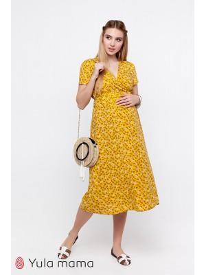 Платье  Eilish  для беременных и кормящих, темно-желтый с коричнево-молочными цветочками