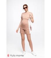 Костюм Janel  для беременных и кормящих, сочетание бежевого с молочным