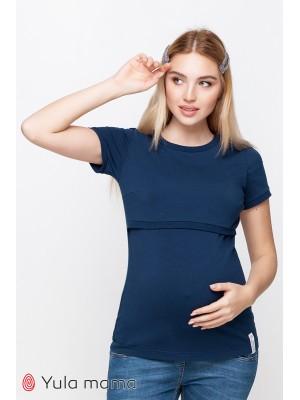 Футболка Margo для беременных  и кормящих, темно-синий