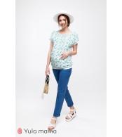 Брюки   для беременных MELANI,джинсово-голубой